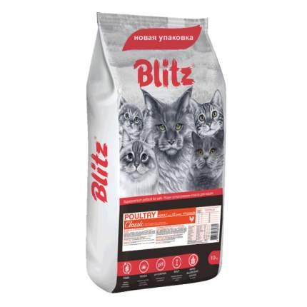 Сухой корм для кошек BLITZ Classic, домашняя птица, 10кг