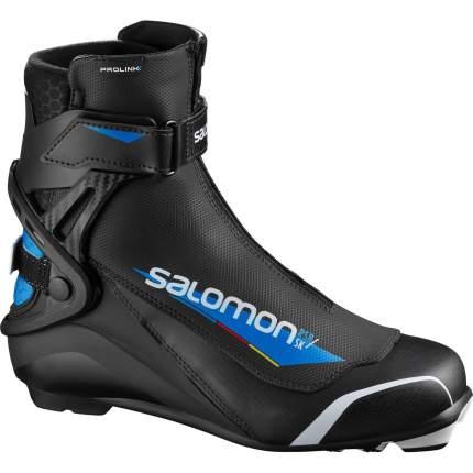 Ботинки для беговых лыж Salomon Rs8 Prolink 2021, 42.5