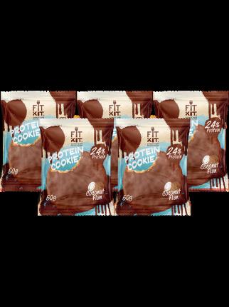 Печенье Fit Kit Chocolate Protein Cookie 5 50 г, 5 шт., кокосовый флан