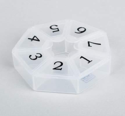 """Таблетница """"Цифры"""", 7 секций, 7,5 х 7,5 х 2 см"""