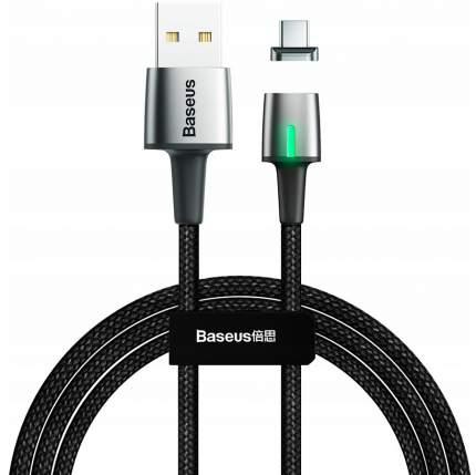 Кабель Baseus Zinc Magnetic Cable USB - USB Type-C 2м Black (CATXC-B01)