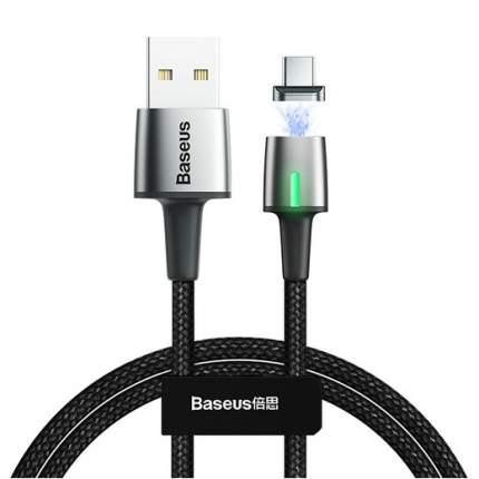 Кабель Baseus Zinc Magnetic Cable USB - USB Type-C 1м Black