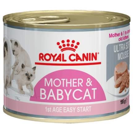 Консервы для котят ROYAL CANIN Babycat Instinctive, мясо, 12шт, 195г