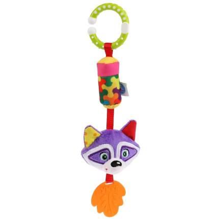Умка Текстильная игрушка подвеска-пищалка с колокольчиком - Енот