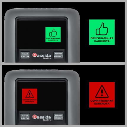 Автоматический детектор банкнот Cassida Quattro Z Антистокс Grey