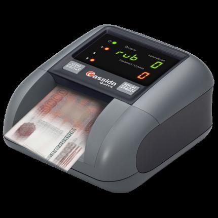 Автоматичcекий детектор банкнот Cassida Quattro S Антистокс Grey