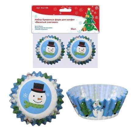 """Набор бумажных форм для конфет """"Веселый снеговик"""", 50 шт. D 6 см"""