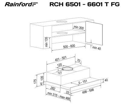 Вытяжка встраиваемая Rainford RCH 6501 Т FG Black