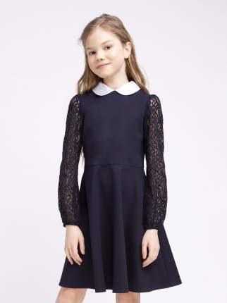 Платье для девочек SMENA цв.синий 10003 р.134/64