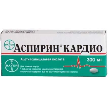 Аспирин кардио таблетки, покрытые оболочкой 300 мг 20 шт.