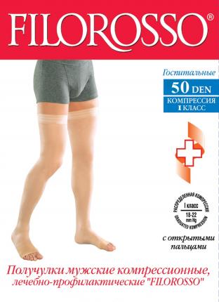 Чулки лечебно-профилактические мужские Госпитальные 50 den 1 класс белый р.1