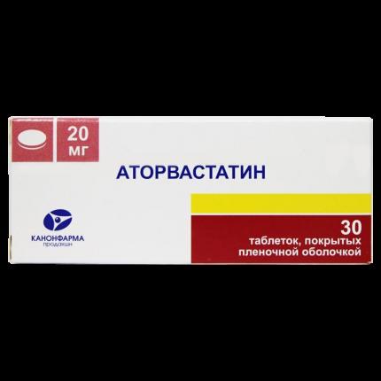 Аторвастатин 20 мг 30 шт. таб.
