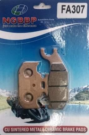 Тормозные колодки квадроцикла передние левые/задние BRP/CanAm 705600398 FA307 705600398