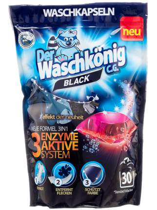 Капсулы для стирки Der Waschkonig Black для черного и темного белья 30 шт 30 стирок