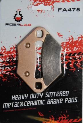 Тормозные колодки Rider Lab для Polaris 550 850 2203628 / FA475