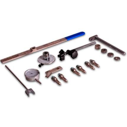 Набор для регулировки сцепления Car-tool CT-E4095