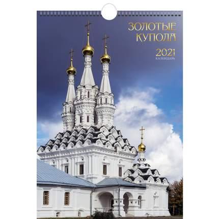 Календарь настенный на 2021 год Listoff Золотые купола (евроспираль с ригелем)