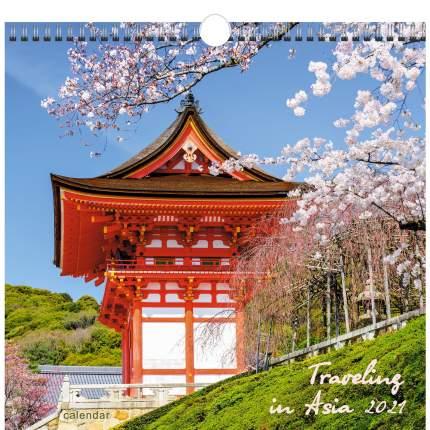Календарь настенный на 2021 год Listoff Вокруг света (евроспираль с ригелем)