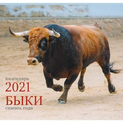 Календарь настенный на 2021 год Listoff Символ года, 12 листов (скрепка)