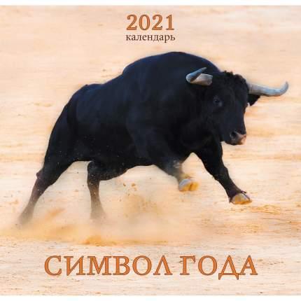 Календарь настенный на 2021 год Listoff Символ года, 6 листов (скрепка)