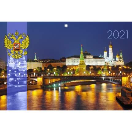 Календарь на 2021 год Listoff Госсимволика (квартальный на евроспирали)