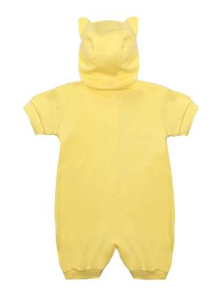 Песочник Желтый кот желтый, р. 62