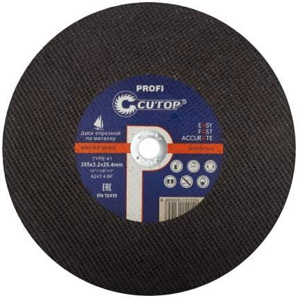 Диск отрезной абразивный по металлу Cutop Profi 355х3,2 х 25,4 39994т