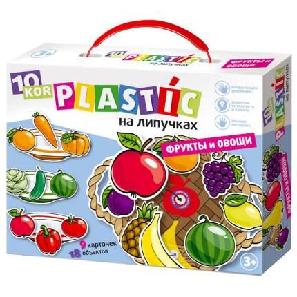 Дидактическая игра Десятое королевство Пластик на липучках Фрукты и овощи 02865