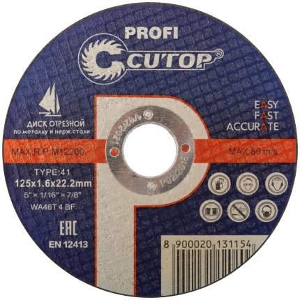 Диск отрезной по металлу и нержавеющей стали Cutop Profi 125х1,6мм 39985т