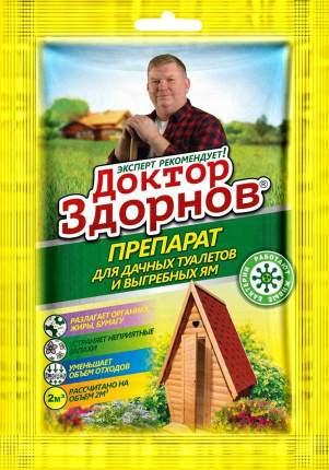 Средство для дачных туалетов и выгребных ям Доктор Здорнов, 75 г
