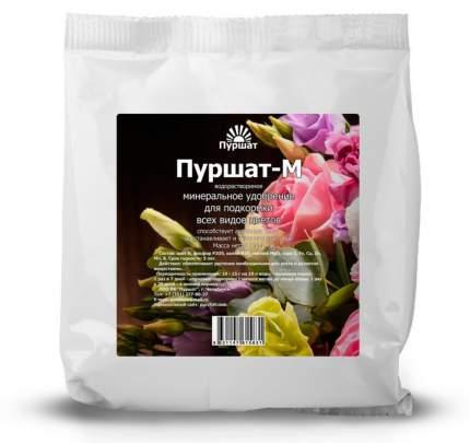 Минеральное удобрение комплексное Пуршат для цветов 0,1 кг