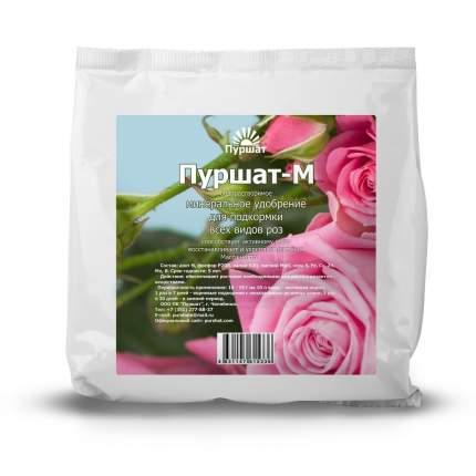 Минеральное удобрение комплексное Пуршат для роз 0,1 кг