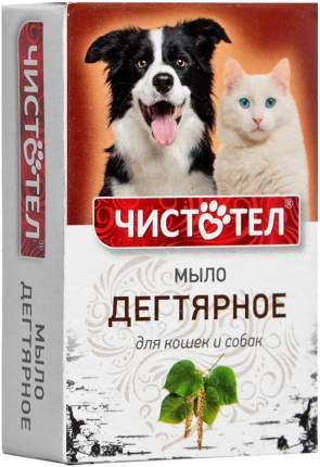 Мыло для кошек и собак против блох и клещей Чистотел Дегтярное, 80 г