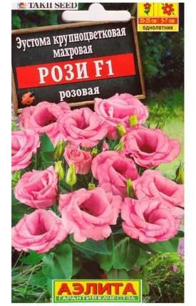 Эустома крупноцветковая махровая Рози Розовая F1, 5 шт. Takii Seed