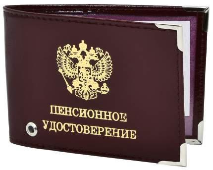 """Обложка для удостоверения с экраном """"Пенсионное удостоверение"""" Mashinokom ODD400 бордовая"""