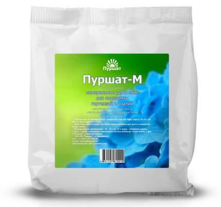 Минеральное удобрение комплексное Пуршат для гортензий и азалий 0,1 кг