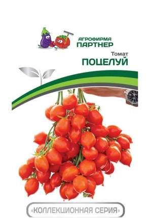 Томат Поцелуй, 10 шт. Коллекционная серия