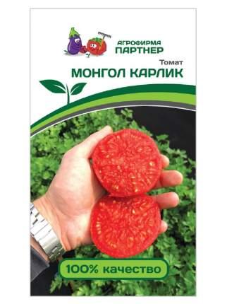 Томат Монгол Карлик, 0,05 г