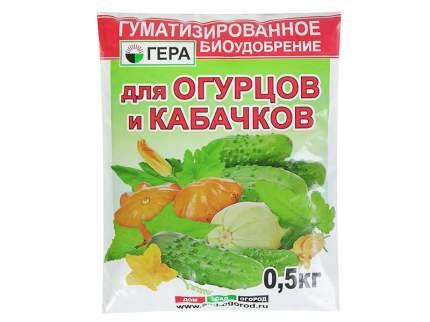 Органоминеральное удобрение Гера для огурцов и кабачков 0,5 кг