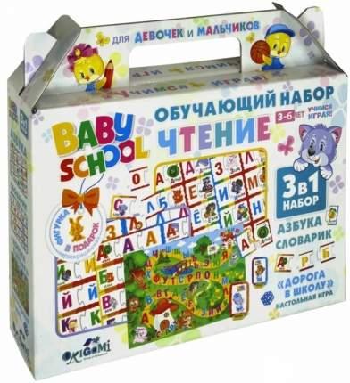 Набор обучающий 3 в 1 Origami Для Малышей. Чтение 03494/O