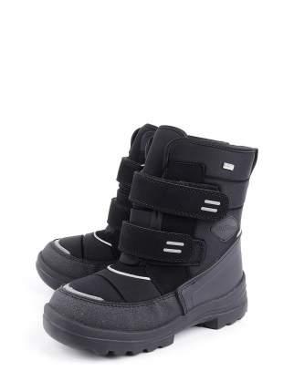 Ботинки Antilopa A 218146 цв. черный р.34