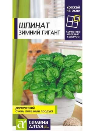 Шпинат Зимний Гигант, 1 г Урожай на окне
