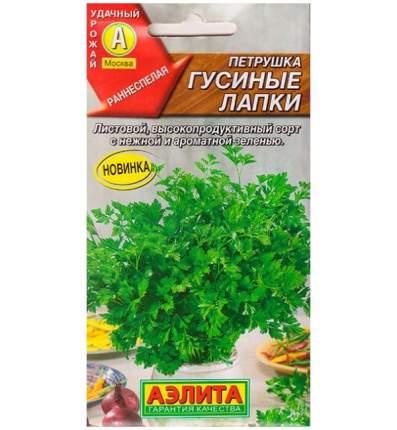 Петрушка листовая Гусиные лапки, 2 г