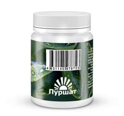 Садовая восковая эмульсия Пуршат-В, 50 мл