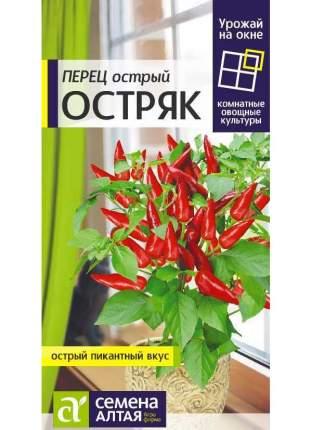 Перец острый Остряк, 0,2 г Урожай на окне