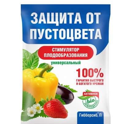 Фитогормон для вегетации и плодовитости БиоМастер Гибберсиб Универсальный 0,0002 кг