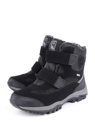 Ботинки детские Kapika, цв.черный р.42