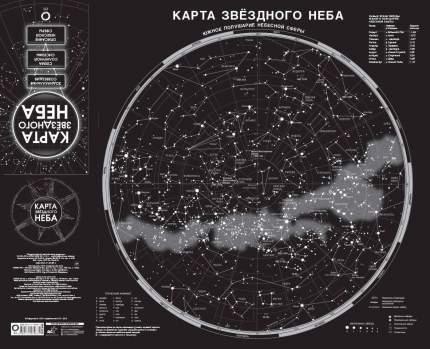 Книга Карта звездного неба (складная) A1