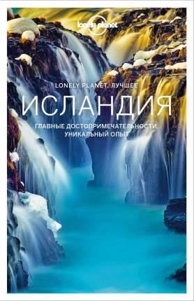 Книга Исландия. Lonely Planet. Лучшее