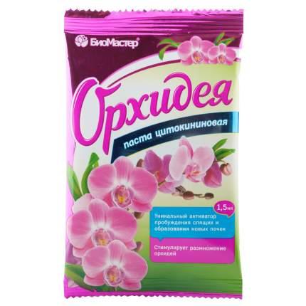 Фитогормон для вегетации и цветения БиоМастер Паста цитокининовая Орхидея 1,5 мл